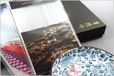 お香20種・香立・香皿セット