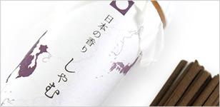 日本の香り しゃむ ミニ寸 20本入