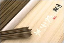 梅栄堂×香源コラボ 特撰伽羅孔子木 中寸 お徳用バラ詰