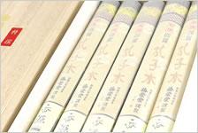梅栄堂×香源コラボ 特撰伽羅孔子木 長寸10把 桐箱入