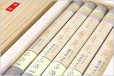 梅栄堂×香源コラボ 特撰香苑 長寸10把 桐箱入