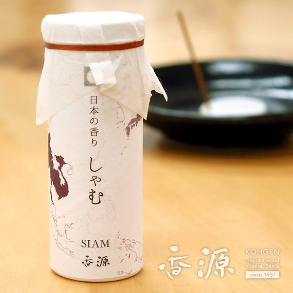日本の香り しゃむ ミニ寸