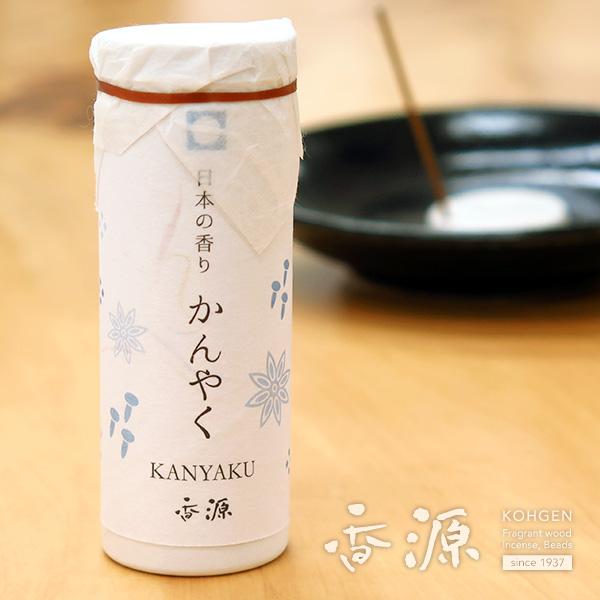 日本の香り かんやく ミニ寸