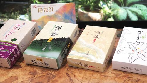 香蔵・かさぶらんか・桧の香山林・ラベンダー・陽花21