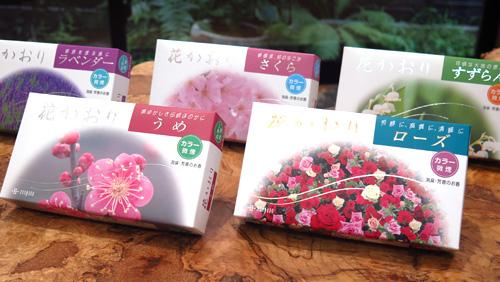 花かおりラベンダー・ローズ・すずらん・さくら・うめ
