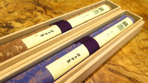 紫野・春のやま・秋風・笑蘭香・君子香・玉蘭香