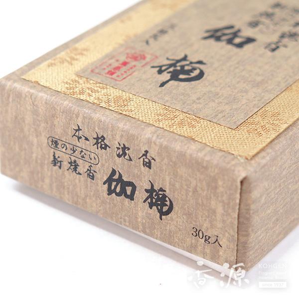 長川仁三郎商店の焼香微煙焼香(煙の少ないお焼香)伽楠30g入の拡大写真6