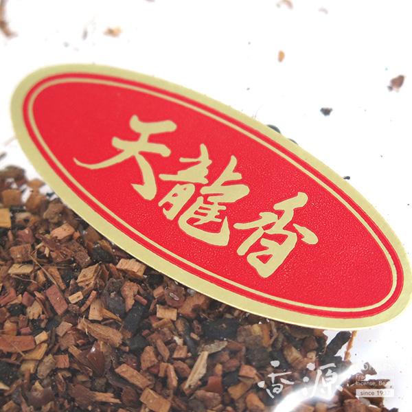 長川仁三郎商店のお焼香お試しサイズ天龍香の拡大写真1