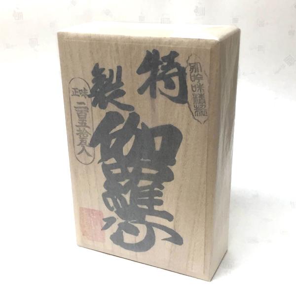 長川仁三郎商店のお焼香特製伽羅香250g