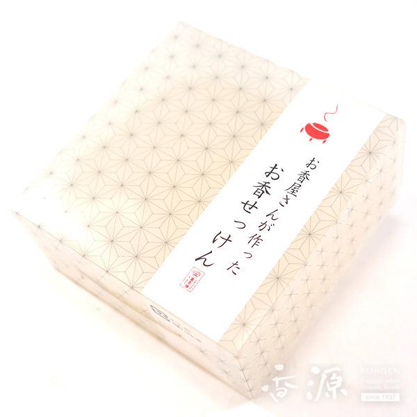 長川仁三郎商店お香せっけん(石鹸)大100gの拡大写真1