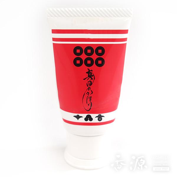 真田のかほりお香ハンドクリーム