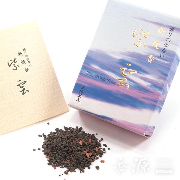 長川仁三郎商店の焼香新焼香紫雲30g入