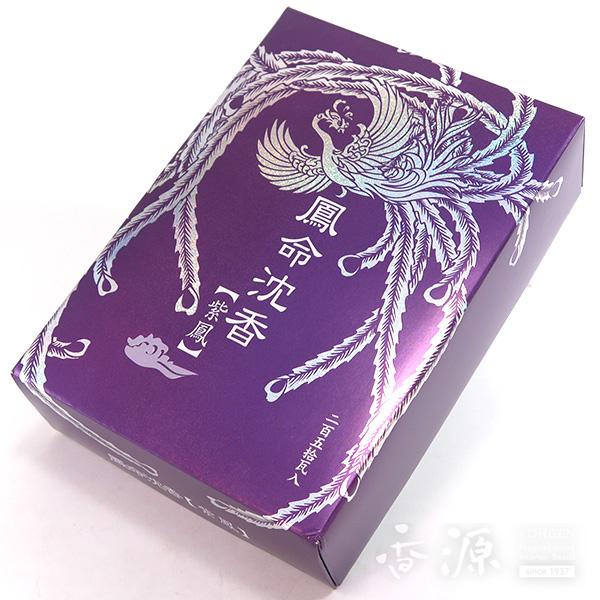 長川仁三郎商店のお香鳳命沈香紫鳳250g入