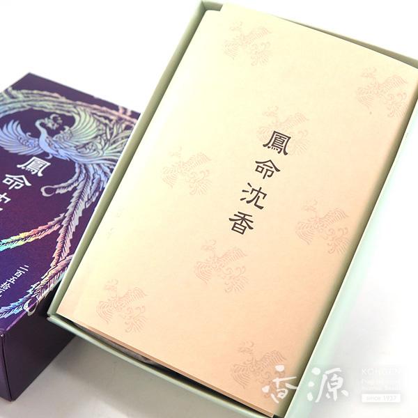 長川仁三郎商店のお香鳳命沈香紫鳳250g入の拡大写真4