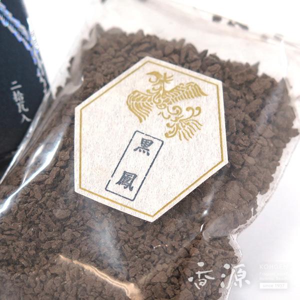 長川仁三郎商店のお香鳳命沈香黒鳳20g入の拡大写真4