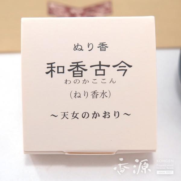 長川仁三郎商店のお香和香古今天女の香り秋草(金/紺)の拡大写真5