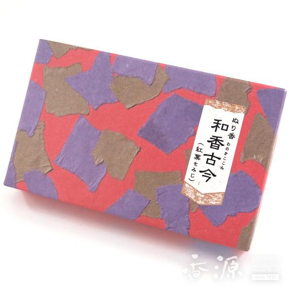 長川仁三郎商店のお香和香古今(わのかここん)天女の香り紅葉(赤/赤)の拡大写真6