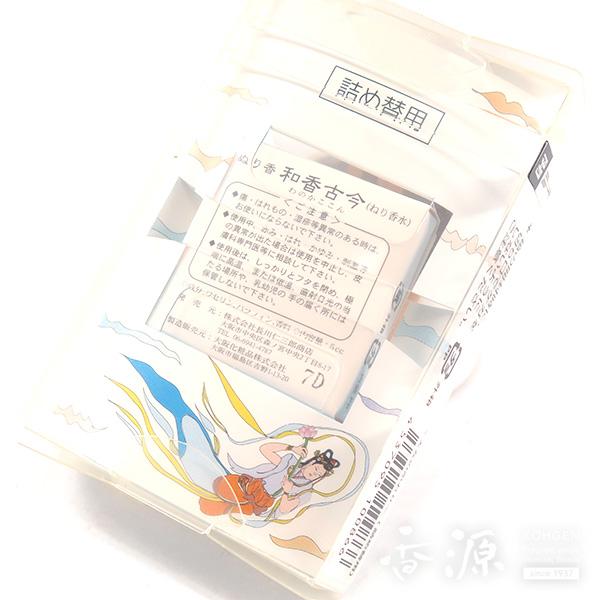 長川仁三郎商店のお香和香古今天女の香り詰め替え用の拡大写真1