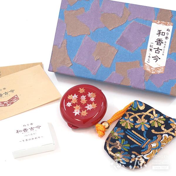 長川仁三郎商店のお香和香古今牛若の香り紅葉(赤/紺)