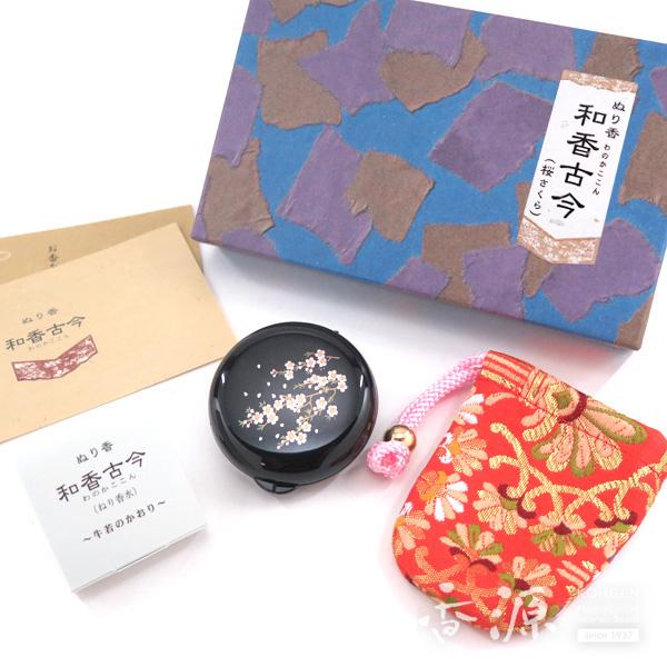 和香古今(わのかここん) 牛若の香り 桜(黒/赤)