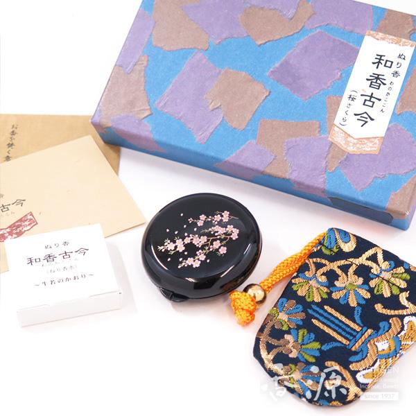 長川仁三郎商店のお香和香古今牛若の香り 桜(黒/紺)