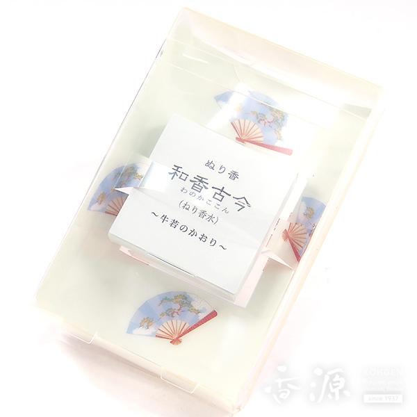 長川仁三郎商店のお香和香古今牛若の香り詰め替え用