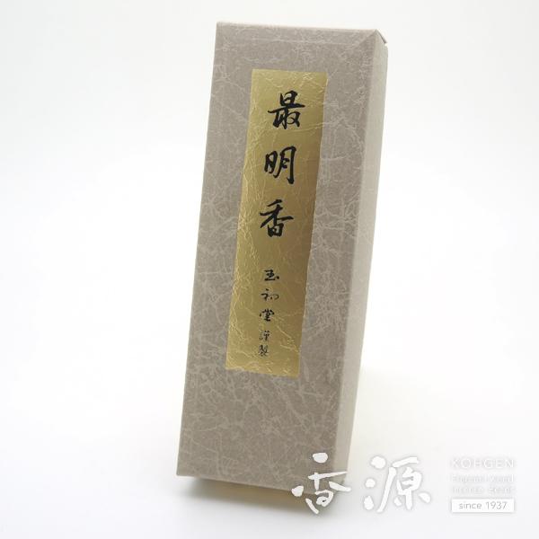 玉初堂のお線香 最明香(サイメイコウ) 短寸バラ詰 伝統の薫り