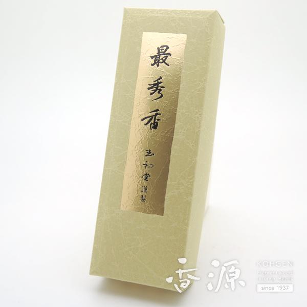 玉初堂のお線香 最秀香(サイシュウコウ) 短寸バラ詰 伝統の薫り