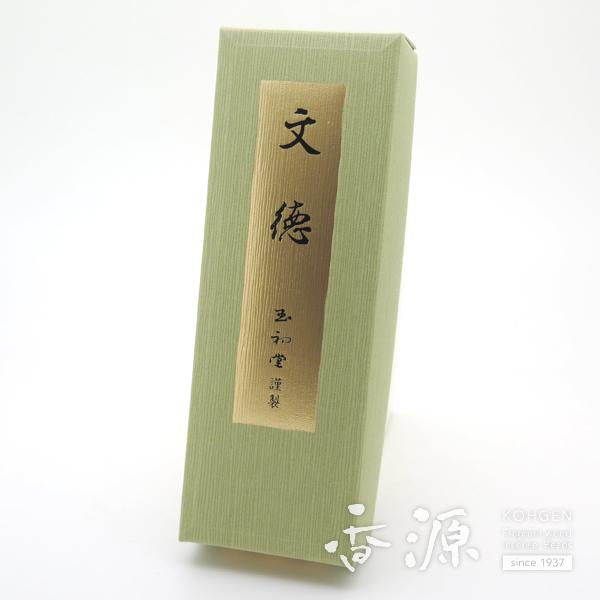 玉初堂のお線香 文徳(ブントク) 短寸バラ詰 伝統の薫り
