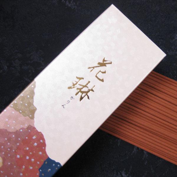 薫寿堂のお線香 花琳 お試しサイズ