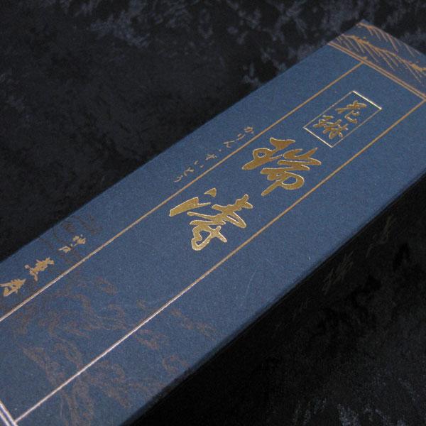 薫寿堂のお線香 花琳瑞涛 お試しサイズ