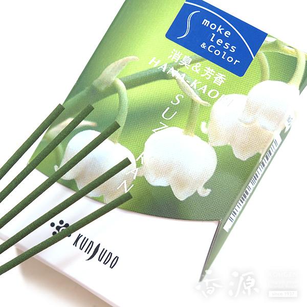 薫寿堂のお香 花かおり すずらん スティック型ミニ寸