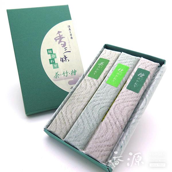 香三昧 茶 竹 檜