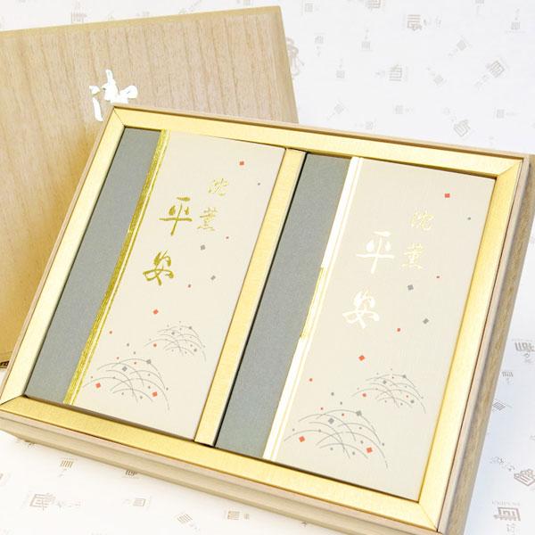 薫明堂 沈薫平安 2箱入 桐箱/香木沈香の古典的な香り