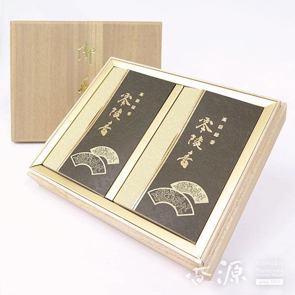 薫明堂 名香零陵香 2箱入 桐箱/古典的な白檀の香り