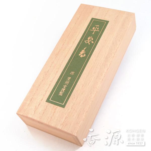 薫明堂のお線香 平安香 お徳用バラ詰 パッケージ写真