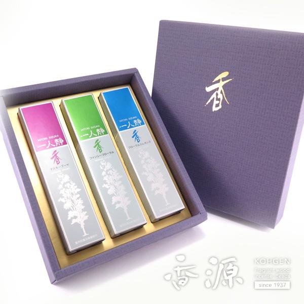 精華堂のお香ギフト一人静爽やかな香水系3種セット