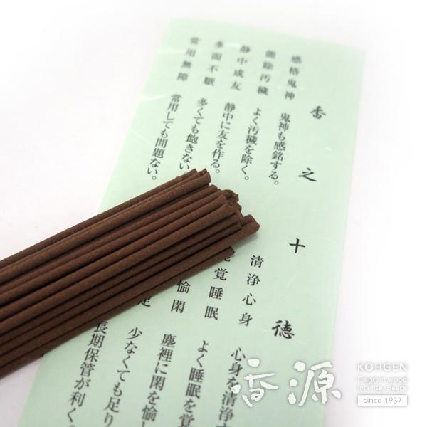 精華堂のお線香沈香大香木お徳用バラ詰の詳細写真5