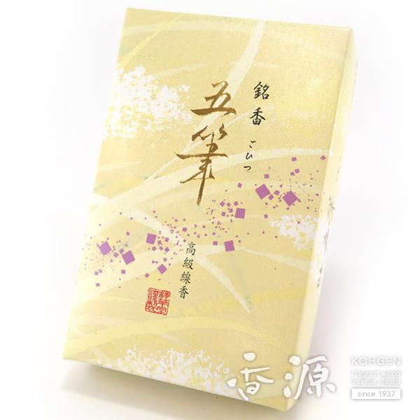 精華堂のお線香銘香五筆お徳用バラ詰の詳細写真1