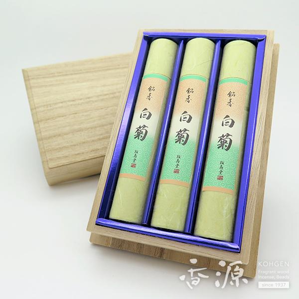 誠寿堂 銘香白菊 印籠3入 桐箱/香木沈香のピュアな香り