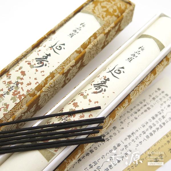 誠寿堂のお香伽羅延寿短寸