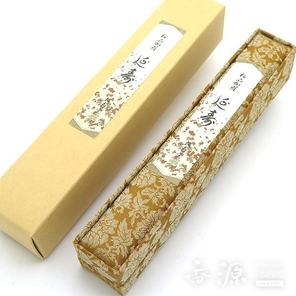 誠寿堂のお香伽羅延寿短寸の拡大写真2