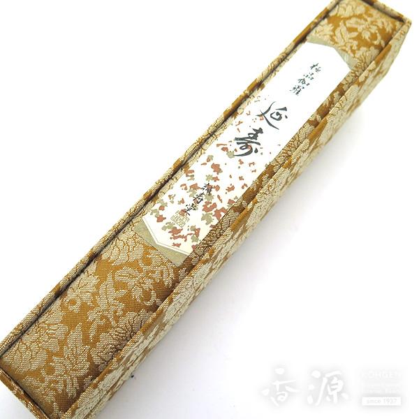 誠寿堂のお香伽羅延寿短寸の拡大写真3