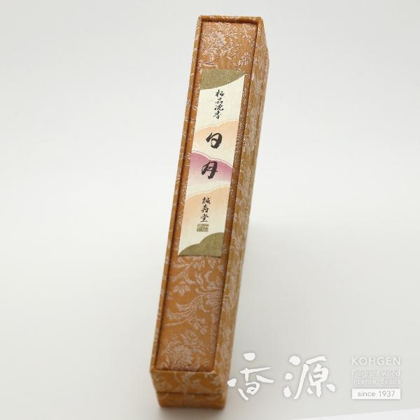 誠寿堂のお香極品沈香日月短寸
