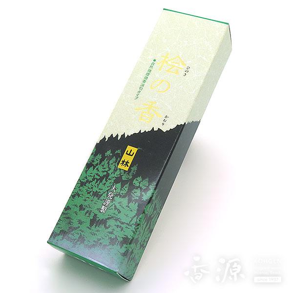 大発のお線香 桧の香山林 お試しサイズ