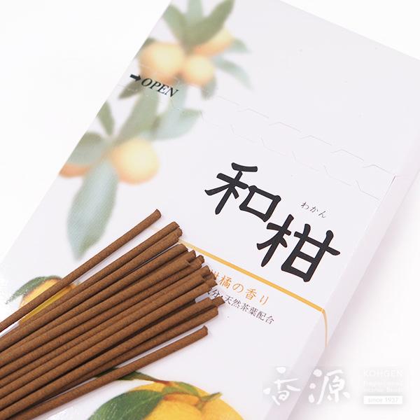 菊寿堂のお線香 和柑(わかん)