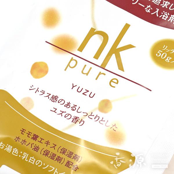 日本香堂の入浴剤nkpureユズの拡大写真1