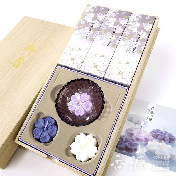 日本香堂のギフト淡墨の桜浮きローソクセット桐箱