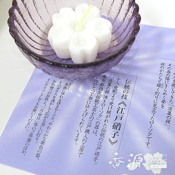 日本香堂のギフト淡墨の桜浮きローソクセット桐箱の詳細写真4