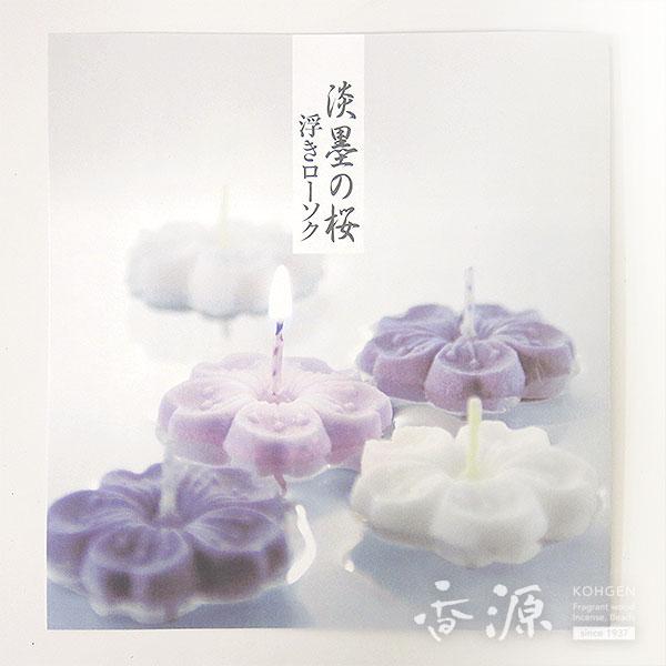 日本香堂のギフト淡墨の桜浮きローソクセット桐箱の詳細写真5